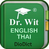 English->Thai  Dictionary