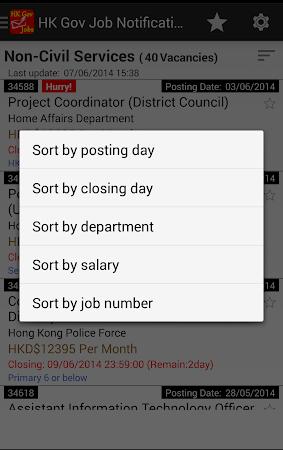 HK Gov Job Notification (政府工) 8.0 screenshot 805593