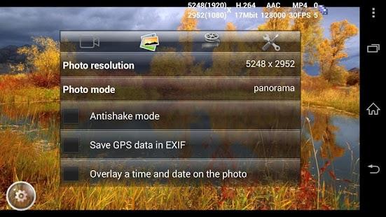 lgCameraPro - screenshot thumbnail