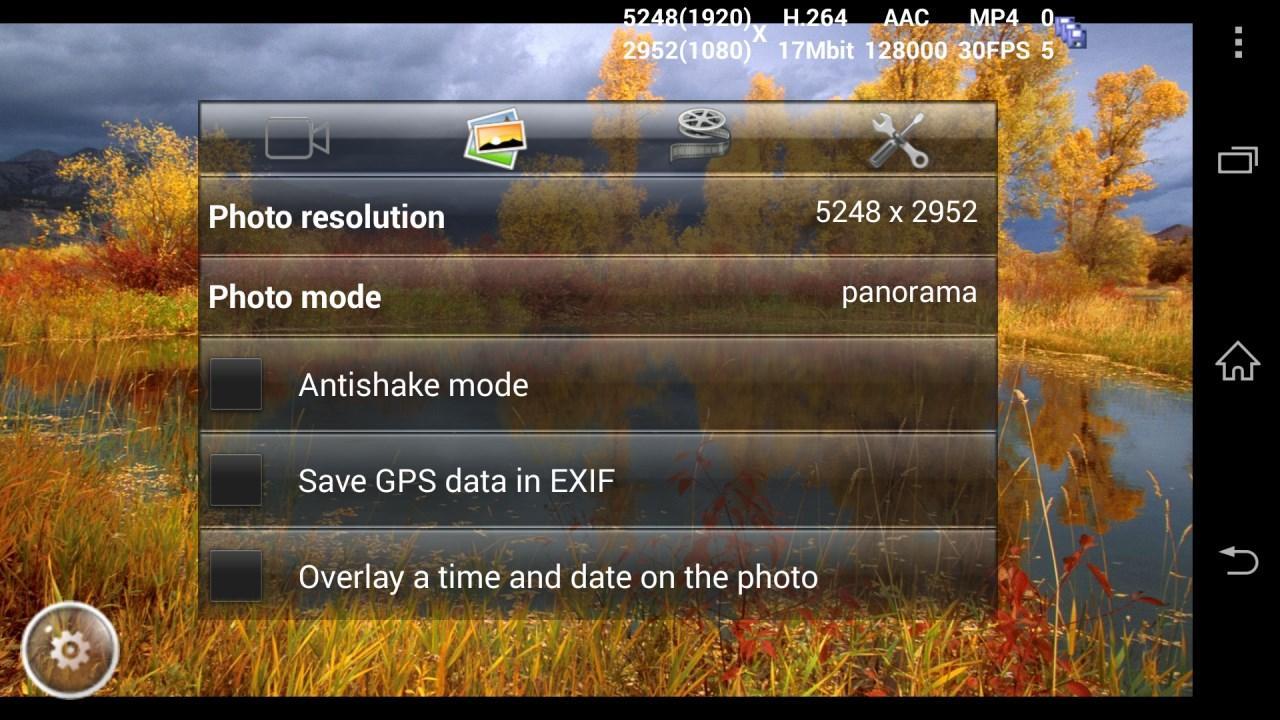 lgCameraPro- screenshot