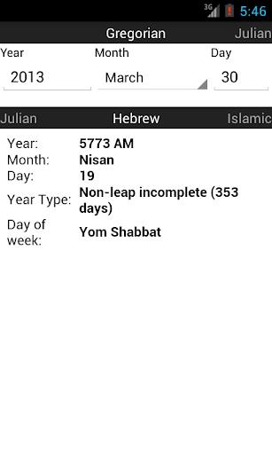Date Calendar Converter Free