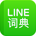 LINE dictionary: Chinese-Eng icon
