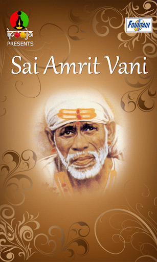 Sai AmritVani with Audio