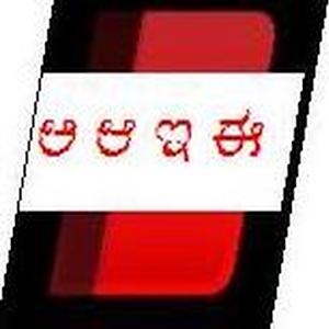 Free Apk android  Kannada Tutor 0.1  free updated on