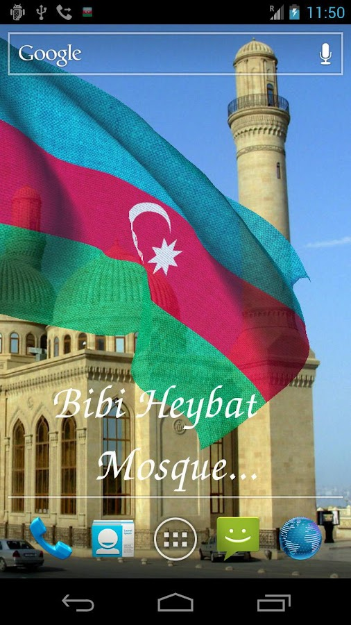 3D Azerbaijan Flag LWP - screenshot