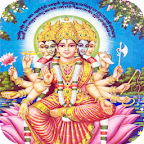 Gayatri Chalisa with Audio