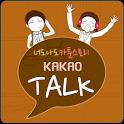 카카오톡 3.0 테마 KakaoTalk-너도나도 카툰 icon