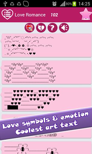 爱情的象征情感