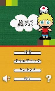 Mr.Will's Mahjong Master