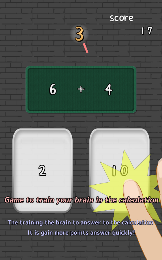 Brain knead -Add-- screenshot
