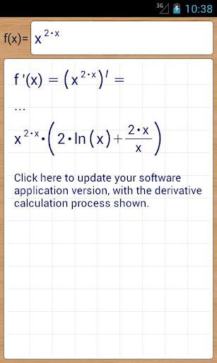 無料で導関数計算