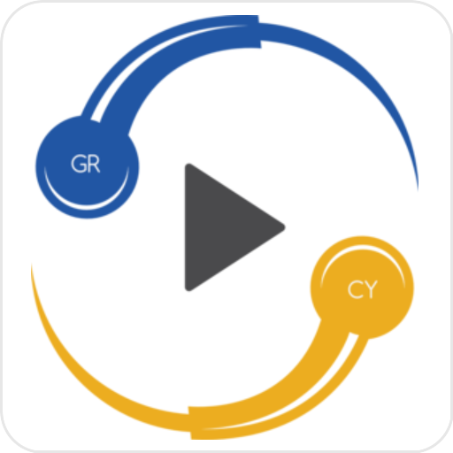App Insights: Greek Music Player   Apptopia