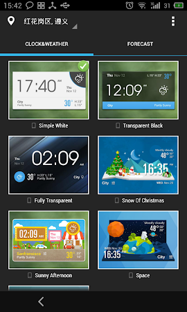 Aero weather clock widget ◕‿◕ 4.8.2.a_release screenshot 611348