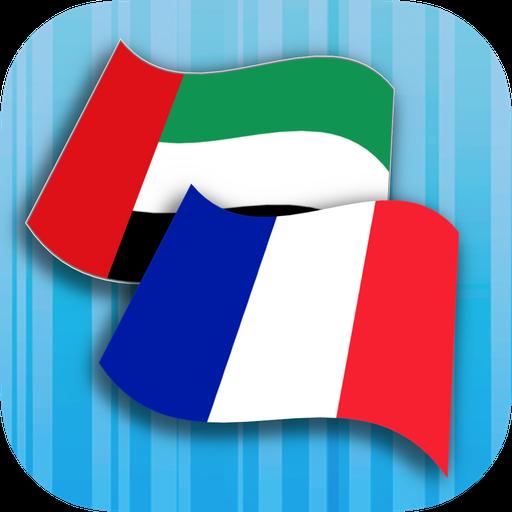 French Arabic Translator Icon
