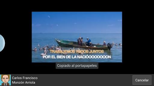 【免費社交App】Campero Karaoke Guatemala-APP點子