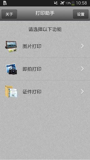 「豌豆莢」 Android 手機最佳管理軟體(可備份簡訊、電話簿 ...