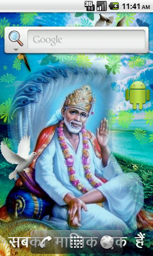 SaiBaba Live Wallpaper