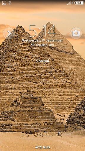 Тема eXperiance™ - Egypt