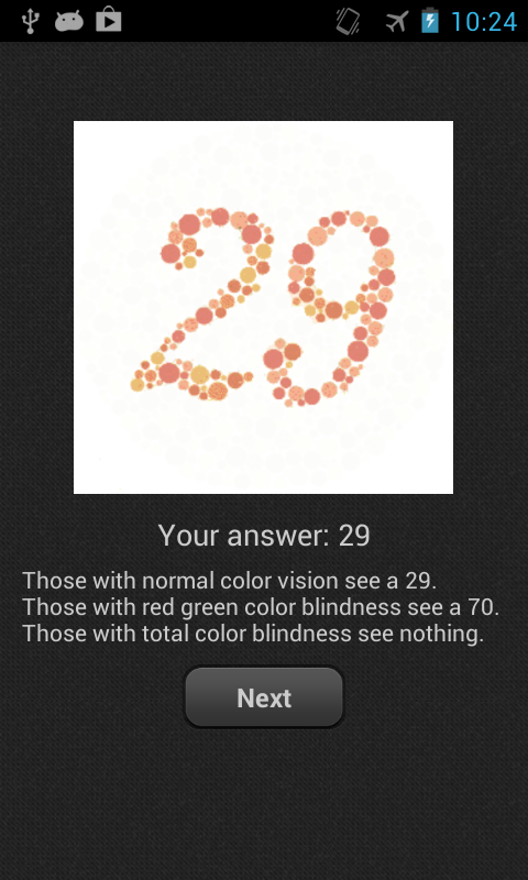 Color Blindness test Ishihara - screenshot