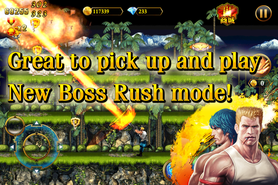 Contra: Evolution - screenshot