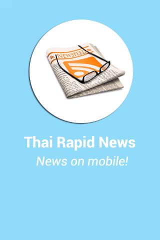 Thai Rapid News