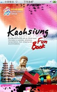 Kaohsiung Tourism
