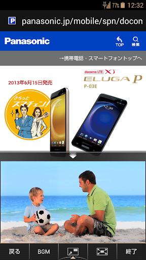 【白猫】ハーヴェイ(竜)の評価 | AppMedia : 【国内最大級】ゲームアプリ ...