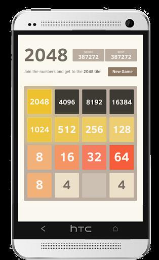 【免費解謎App】2048 - Classic Puzzle-APP點子