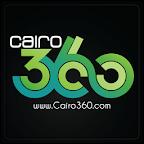 Cairo 360 Guide to Cairo