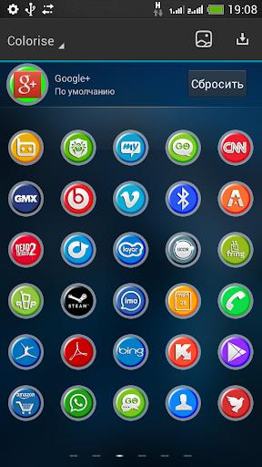 لانشر رائع يغير هاتفك Next Launcher ****l مجموعة ثمزات روعه,بوابة 2013 oO79Y7JWPi7a-HDbWl9Z