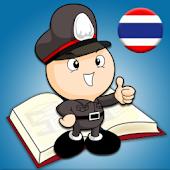 Thai Police Phonebook