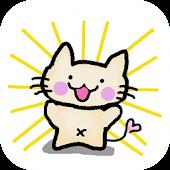 HesoCat SakuSaku(Free Memory)