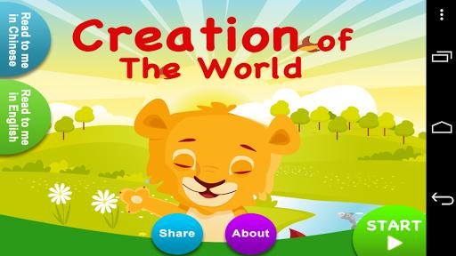 Creation Story