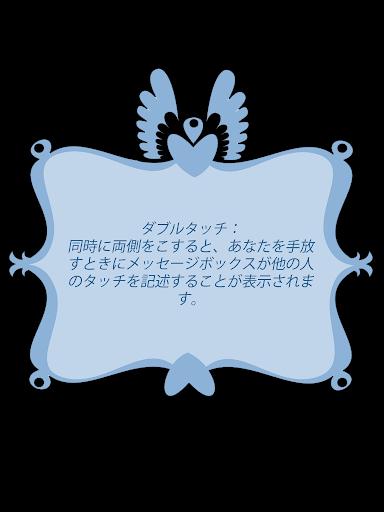 無料娱乐Appの愛検出器スキャナ - フリー|記事Game