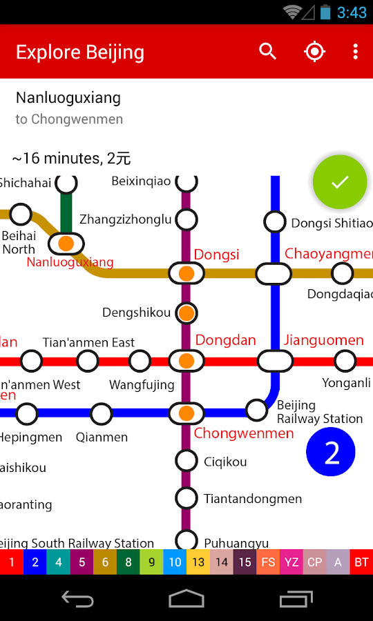 Explore Beijing subway map- screenshot