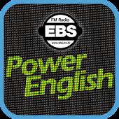EBS FM Power English(2011.7월호)