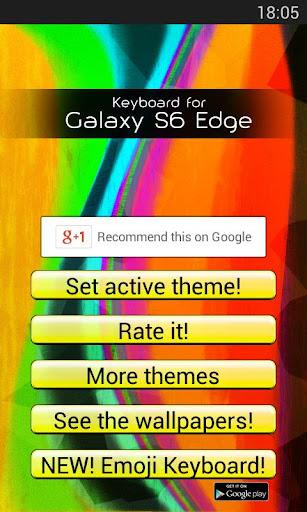 갤럭시 S6 에지를위한 키보드