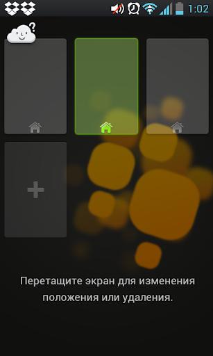 【免費個人化App】Windows 8的主题GoLauncherEx-APP點子