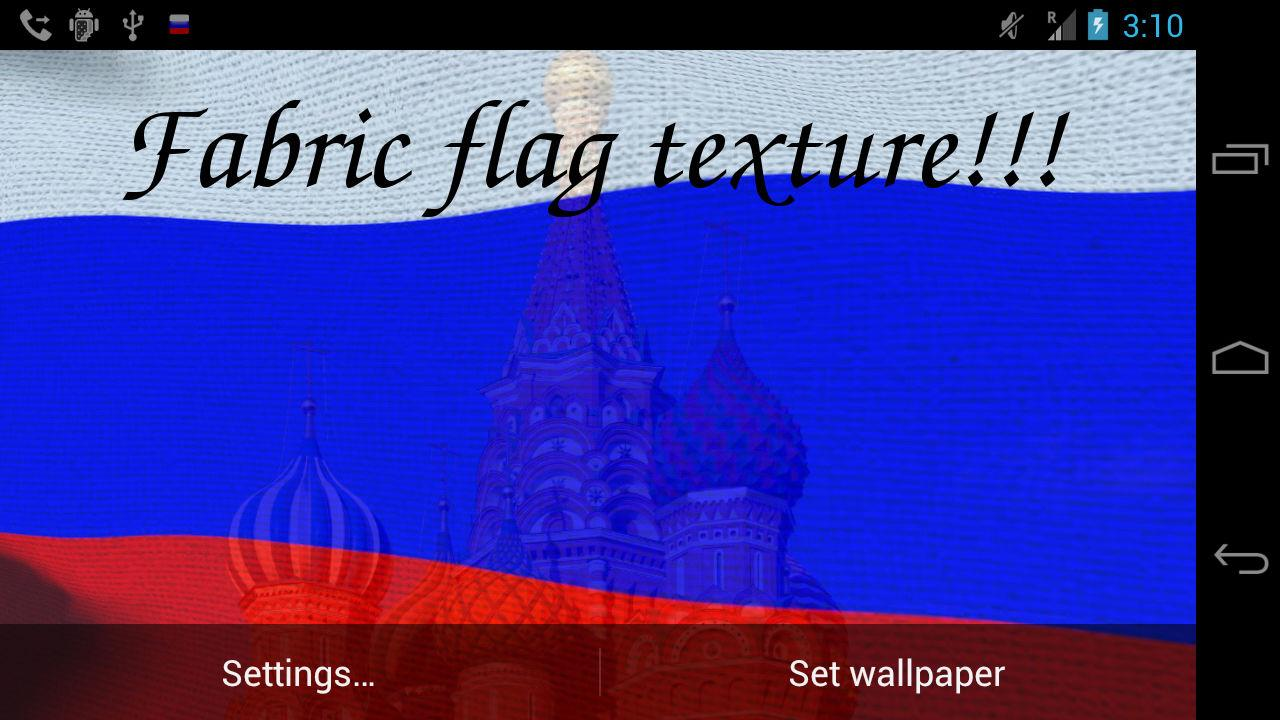 3D Russia Flag Live Wallpaper+ - screenshot