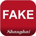 Shanghai Fake Market icon