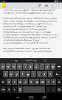 Screenshot of Indian Language Input