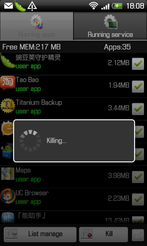 Super Task Killer - screenshot