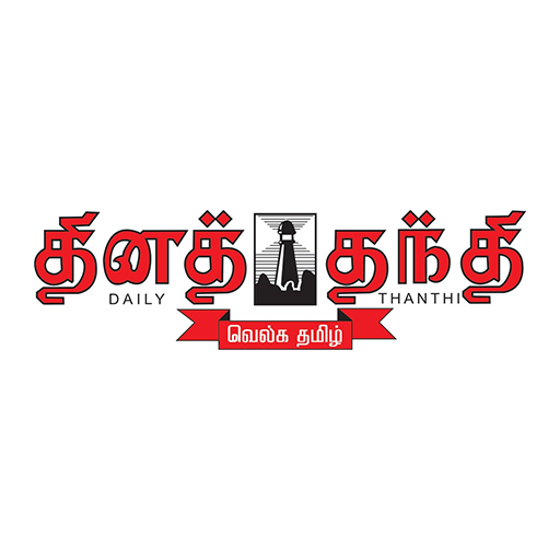 Thanthi News 24x7 (Official)