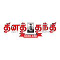 Thanthi News 24x7 (Official) download