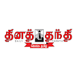 Thanthi New.. file APK for Gaming PC/PS3/PS4 Smart TV