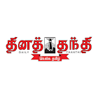 Thanthi News 24x7 (Official) icon