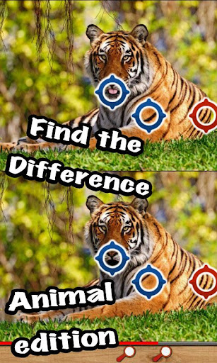Find It 2™ Find the Difference