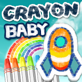 Crayon, Baby