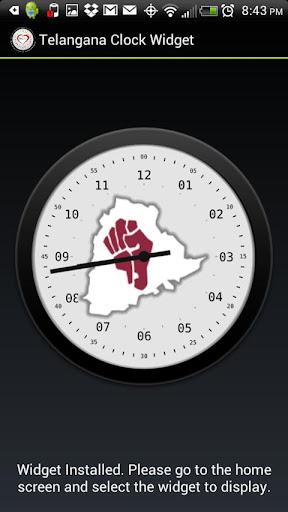 Telangana Clock Widget