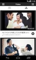 Screenshot of uHub
